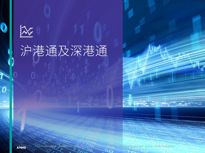 中国内地和香港2020年度中期回顾:IPO及其他资本市场发展趋势(可下载报告)插图(45)